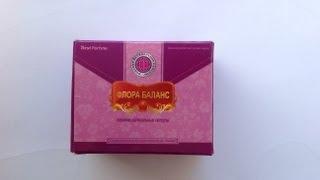 Новые тибетские препараты в гинекологии. Вагинальные капсулы Флора-Баланс(, 2013-08-01T10:35:32.000Z)