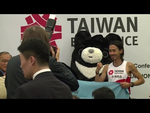 Taiwan präsentiert sportliche Lifestyle-Produkte zum 42. BMW BERLIN-MARATHON