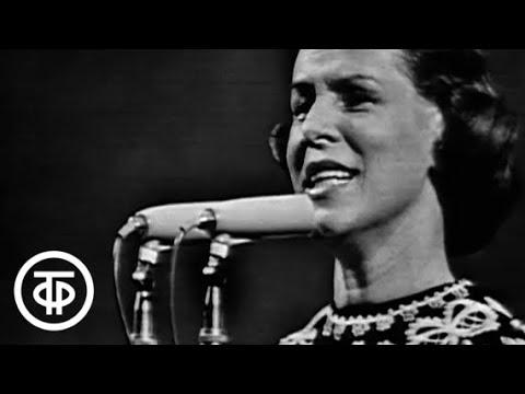Концерт из произведений А.Островского (1968)