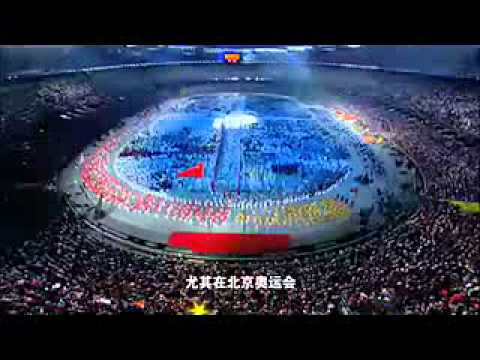 China national publicity film 中国国家形象宣传片 角度篇(完整版)A