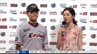'4안타 맹활약' 한화 이글스 강경학 MVP 인터뷰 (180717)