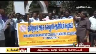 Pudukkottai Arts College students protest demanding basic amenities