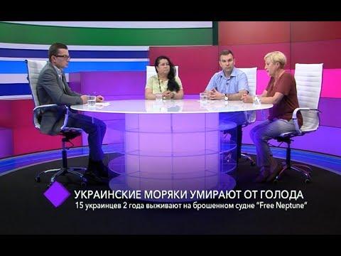 Украинские моряки умирают от голода