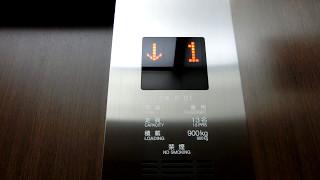 丸の内トラストタワーN館の低層フロア用エレベーター(日立製)