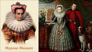 1. Марина Мнишек - царица русская! Рассказывает историк Наталия Ивановна Басовская.