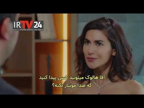سریال ترکی سیب ممنوعه قسمت 233 هم خوابی شاهیکا با مرت Youtube