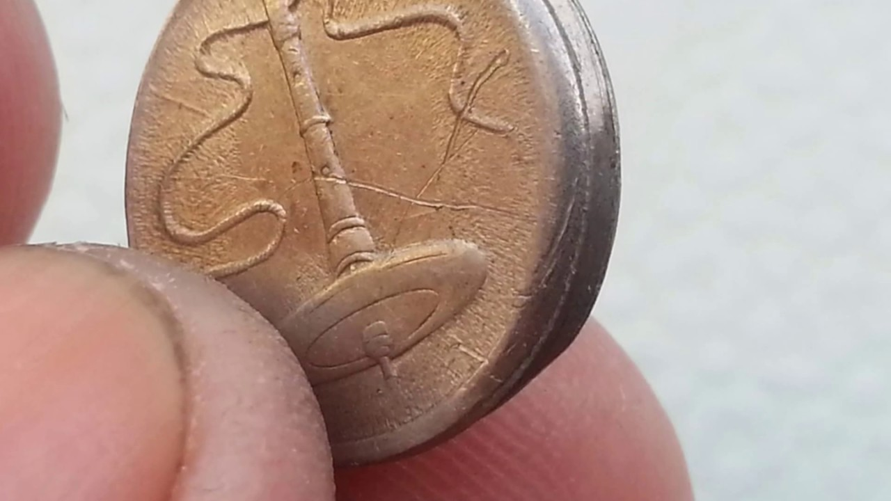 MALAYSIAN COIN 5CENT 1997 DIE CAP ERROR ON REVERSE