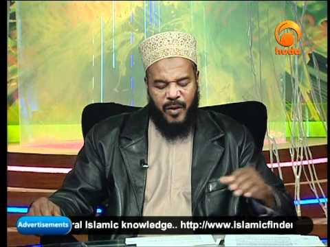 In The Names of Allah, The Name Allah - Dr Bilal Philips