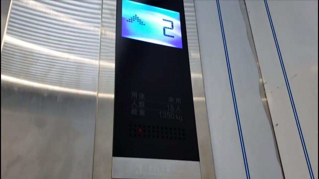Brand New Shanghai Mitsubishi Elevator Modernization In Shenzhen