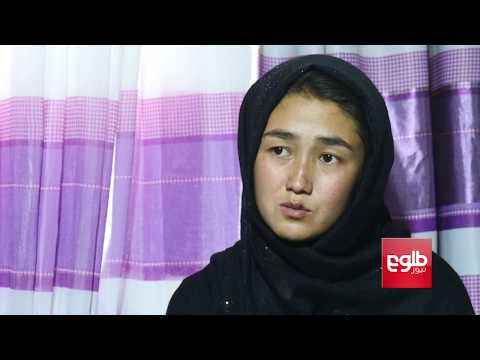 PURSO PAL: Victim's Family Recounts Deadly Bombing In Kabul
