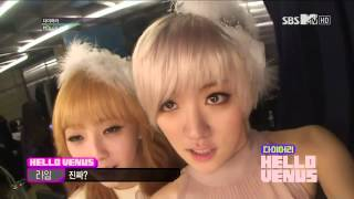 [FOR Happy HELLOVENUS' 1st Anniversary] LimeJo Moment (Lime & Yoonjo) - Tom Couple