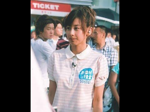 加藤綾子、小川彩佳、高島彩女子アナが新人だった頃の写真