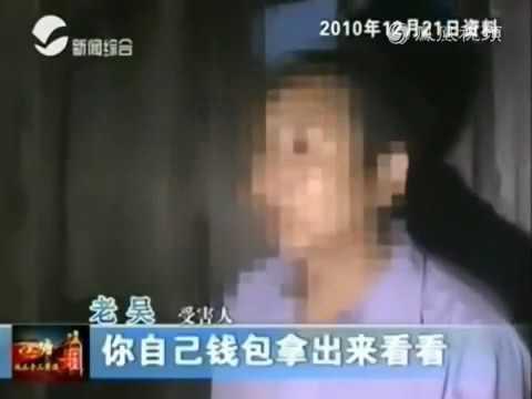 Cận cảnh clip đi chơi gái mại dâm trong nhà nghỉ bị lừa lấy hết tiền