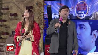 CEO Shoaib Shaikh special appearance in Game Show on BOL News first anniversary - Jeet Kay BOL