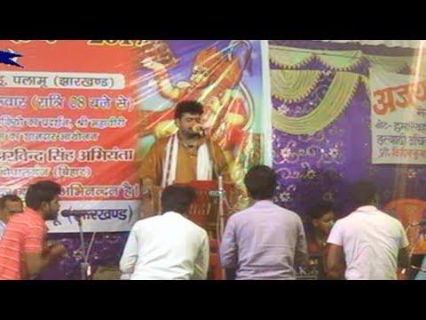 सजनवा हमरो के धराई द पटना से कवनो गाड़ी❤Arbind Kumar Abhiyanta❤Bhojpuri Live Chaita Mukabala New Song