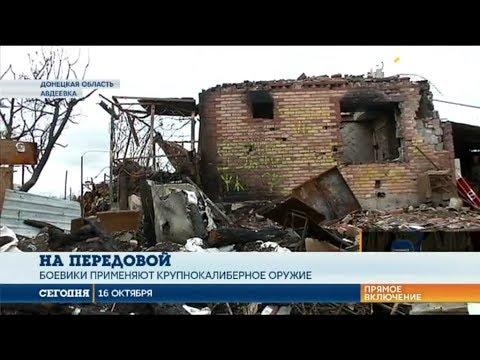 Сегодня: Боевики обстреляли Зализное Донецкой области, ранена женщина