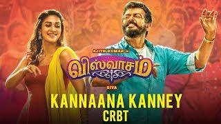 Kannaana Kanney CRBT Codes | Viswasam | Ajith Kumar, Nayanthara | D.Imman | Siva
