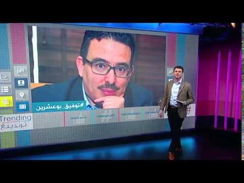 تفاعل مع الحكم بالسجن على توفيق #بوعشرين في #المغرب #بي_بي_سي_ترندينغ  - نشر قبل 2 ساعة