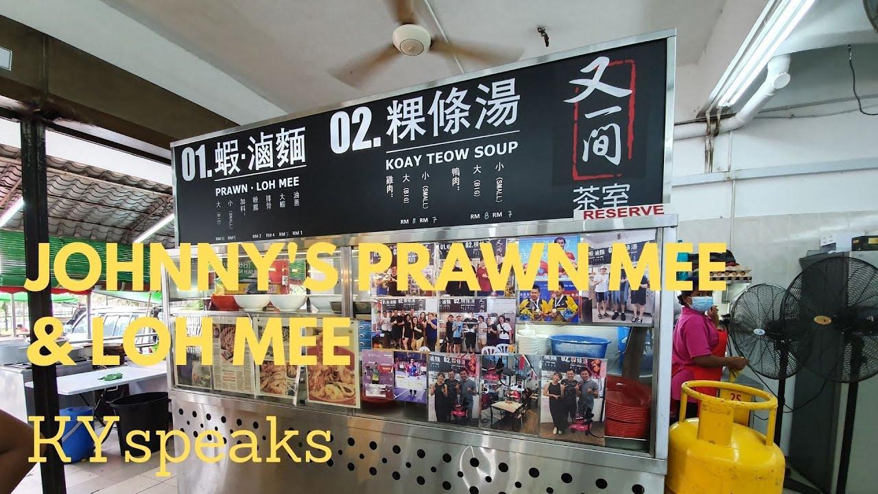 KYspeaks | KY eats – Johnny's Prawn Mee & Loh Mee, Subang Bestari – Updated  New Location 2020