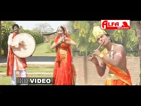 Murliwale Murli Baja   Rajasthani Songs   Krishna Bhajan