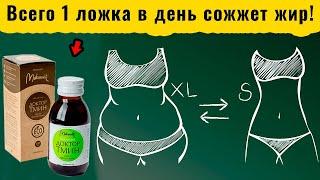 постер к видео Как похудеть с помощью черного тмина. Польза масла для похудения и очищения.
