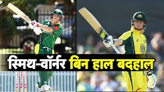 Ind vs Aus: स्मिथ-वॉर्नर के बिना कैसे जीतेगी ऑस्ट्रेलिया| Sports Tak
