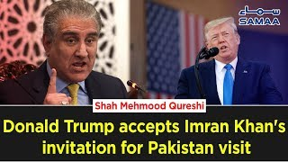 Foreign Minister Shah Mahmood Qureshi's Press Conference post White House visit