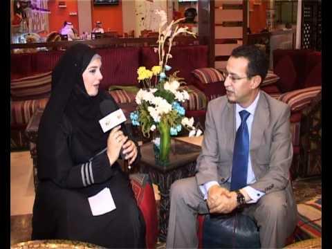 عين على الرياض في معرض الماكولات المغربية