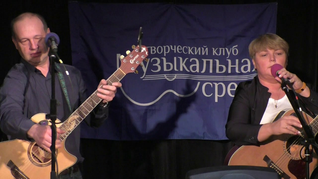 Музыкальная Среда 24 04 2019 Часть 2