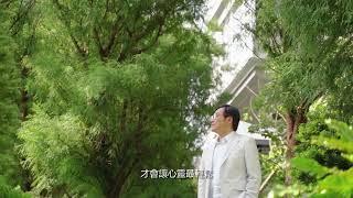 大船入港_大師系列-張立人