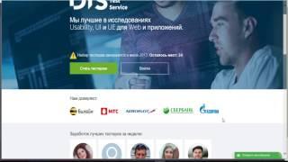 Отзыв о сервисе «Design Test Service» Инны Соловьевой