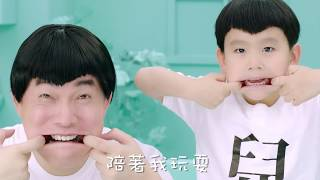 康康《咕嘰咕嘰》MV大首播