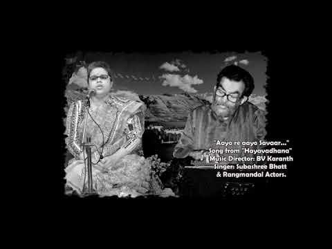 BVK Online Archives 56 - Subhashree Bhatt on BV Karanth_Hindi