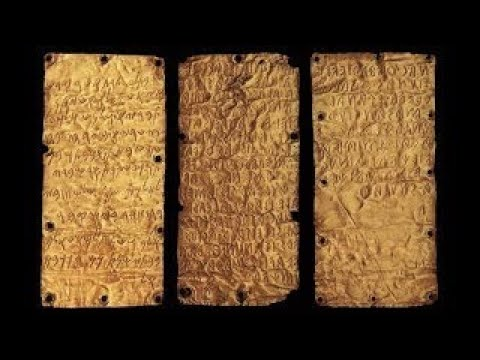shall Masters, The Kolbrin Bible, Egyptian Copper Plates, 23, Nemesis Connect - The Best Documentary