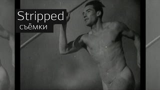 Как снимали клип Rammstein - Stripped (Full HD на русском [making-of])