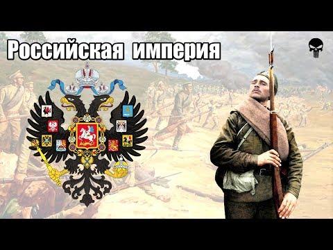 Стрелковое оружие Российской империи в Первой мировой войне