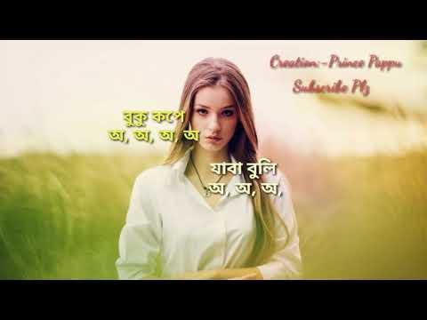 Assamese Heart Touching Whatsapp Status Video Song 2017