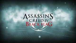 5 rzeczy o których mogłeś nie wiedzieć w Assassin