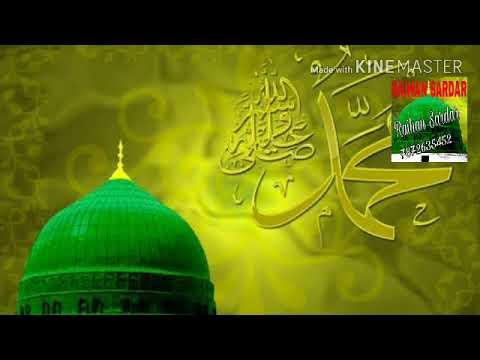 Bangla New Ali Asgar Waz (2017) pantapara Islamic jalsa