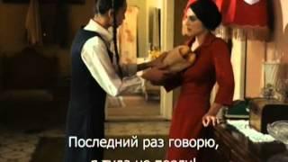 Карадай 53 серия (102). Русские субтитры