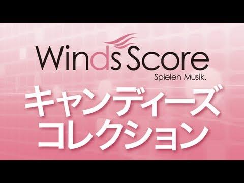 WSD-12-002 キャンディーズコレクション(吹奏楽メドレー)