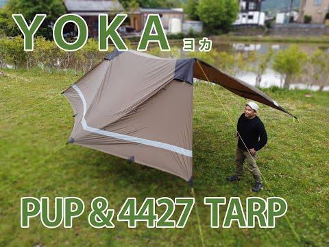 【入荷情報】YOKA Tarp 各種