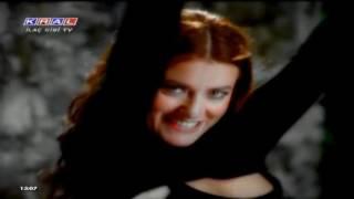 Köylü Güzeli - Hilal Cebeci  -Teaser (1999) 2017 Video