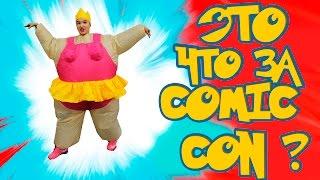 видео Видеоинструкция: что делать с жирными волосами кукол Monster High