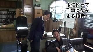 刑事ゆがみ 神木隆之介さん、ご本人と偽浅野忠信さん流コウキの奇跡のコ...
