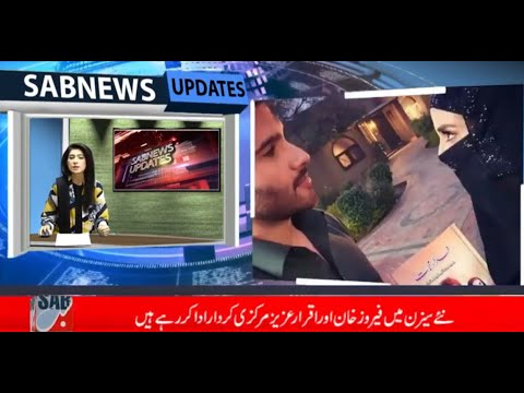 feroz-khan-and-iqra-aziz-in-drama-series-khuda-aur-mohabbat-|-14-dec-2019-|-sabnews