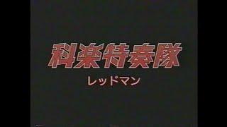 予算1万円以内で科楽特奏隊 2nd cover album『空想科楽カバーズ ウルト...