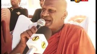 News 1st: Gammadda fulfills hopes for clean water in Eeriyagolla Thumbnail