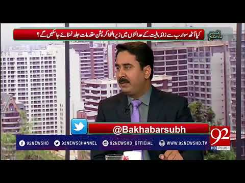 What challenges will be faced by NAB Prosecutor General Asghar Haider, tells Bhatti - 92NewsHDPlus