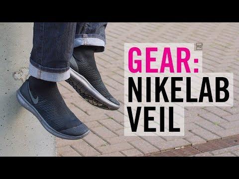 Kicksology Gear: NikeLab Veil